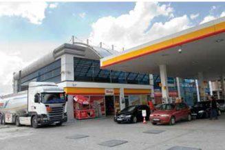 Solution From Kalem Yazılım To The Fuel Sector