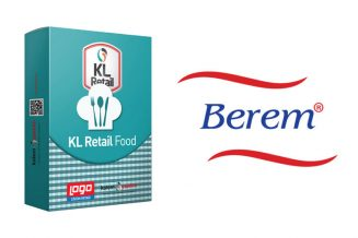Berem Gıda Preferred Another One Of Our Solutions